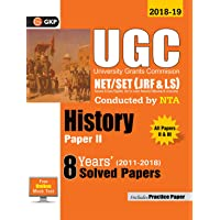 UGC NET/SET (JRF & LS) Paper II: History - 8 Years Solved Papers 2011-18