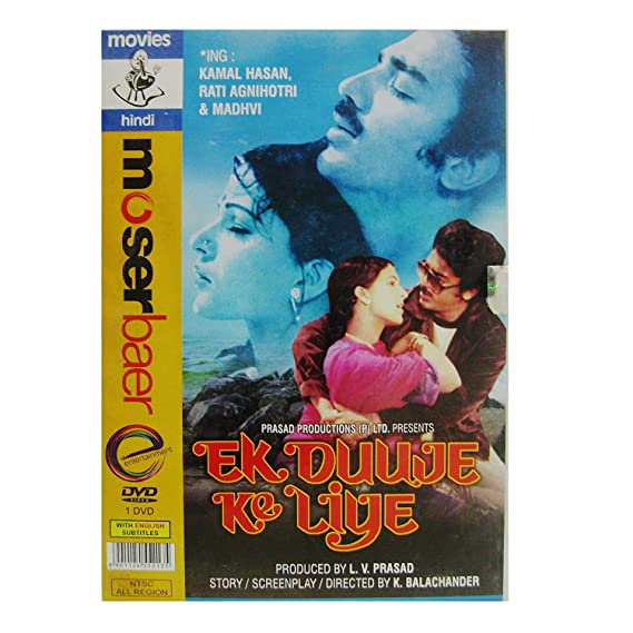 3dccb2cd4 Amazon.in: Buy Ek Duuje Ke Liye DVD, Blu-ray Online at Best Prices in India    Movies & TV Shows