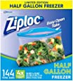 Amazon Com Ziploc Perfect Portions Freezer Bag 75 Count