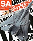 SCALE AVIATION (スケールアヴィエーション) 2012年 03月号 [雑誌]