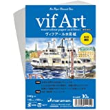 マルマン ポストカード 絵手紙用 ヴィフアール細目 S144VC 5冊セット