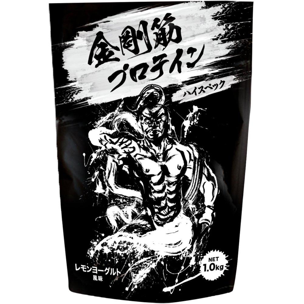金剛筋プロテイン レモンヨーグルト 風味 1kg|ホエイ プロテイン (WPI) ロナウジーニョ愛用 ハイスペック B07BWBJVZT