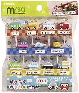 Torune Cute Car Ship Food Pick Lunch Bento Box