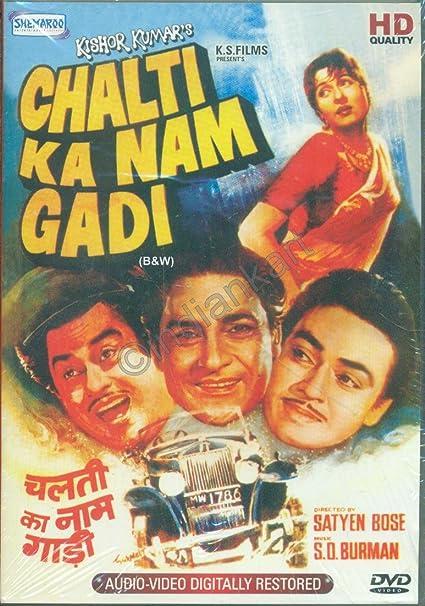 Image result for chalti ka naam gaadi poster