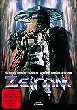 Zeiram [Limited Edition]