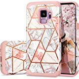 Galaxy S9 Case, Samsung S9 Case, Fingic Rose Gold Marble Design Shiny Glitter Bumper Hybrid Hard PC Soft Rubber Anti-Scratch Shockproof Protective Case Cover for Samsung Galaxy S9 5.8 inch, Rose Gold