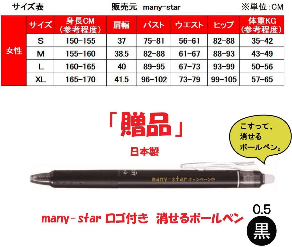 鬼滅の刃(きめつのやいば)冨岡義勇 many-star ロゴ付き消せるボールペン付き コスプレ衣装
