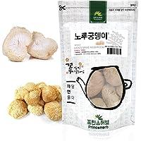 [Medicinal Korean Herb] Dried Lion's Mane Mushroom/Hericium Erinaceus 노루궁뎅이 버섯 Dried Bulk Herbs 3oz (86g)