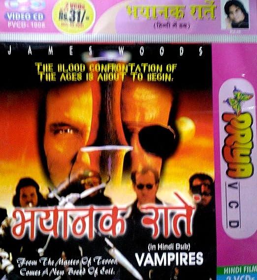 A Bhayanak Movie