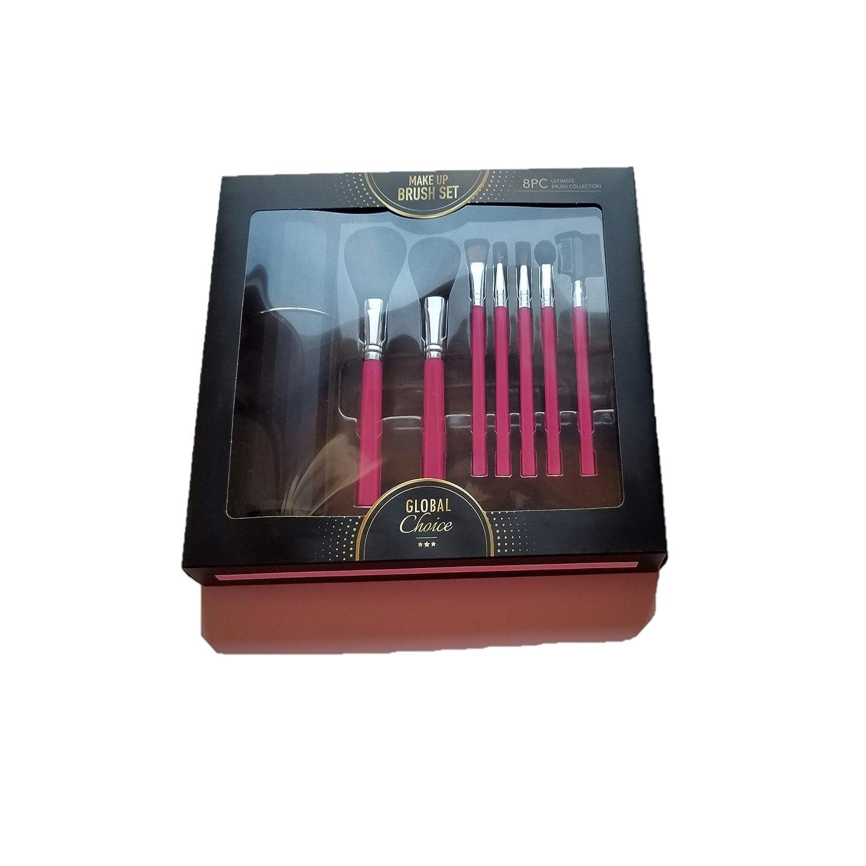 Global Choice Makeup Brush Set (Brush set)