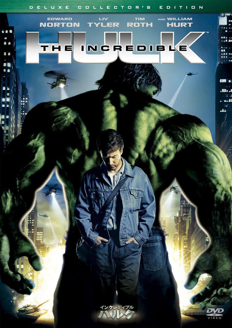 『アベンジャーズ』に登場する超人ハルクを徹底解説!