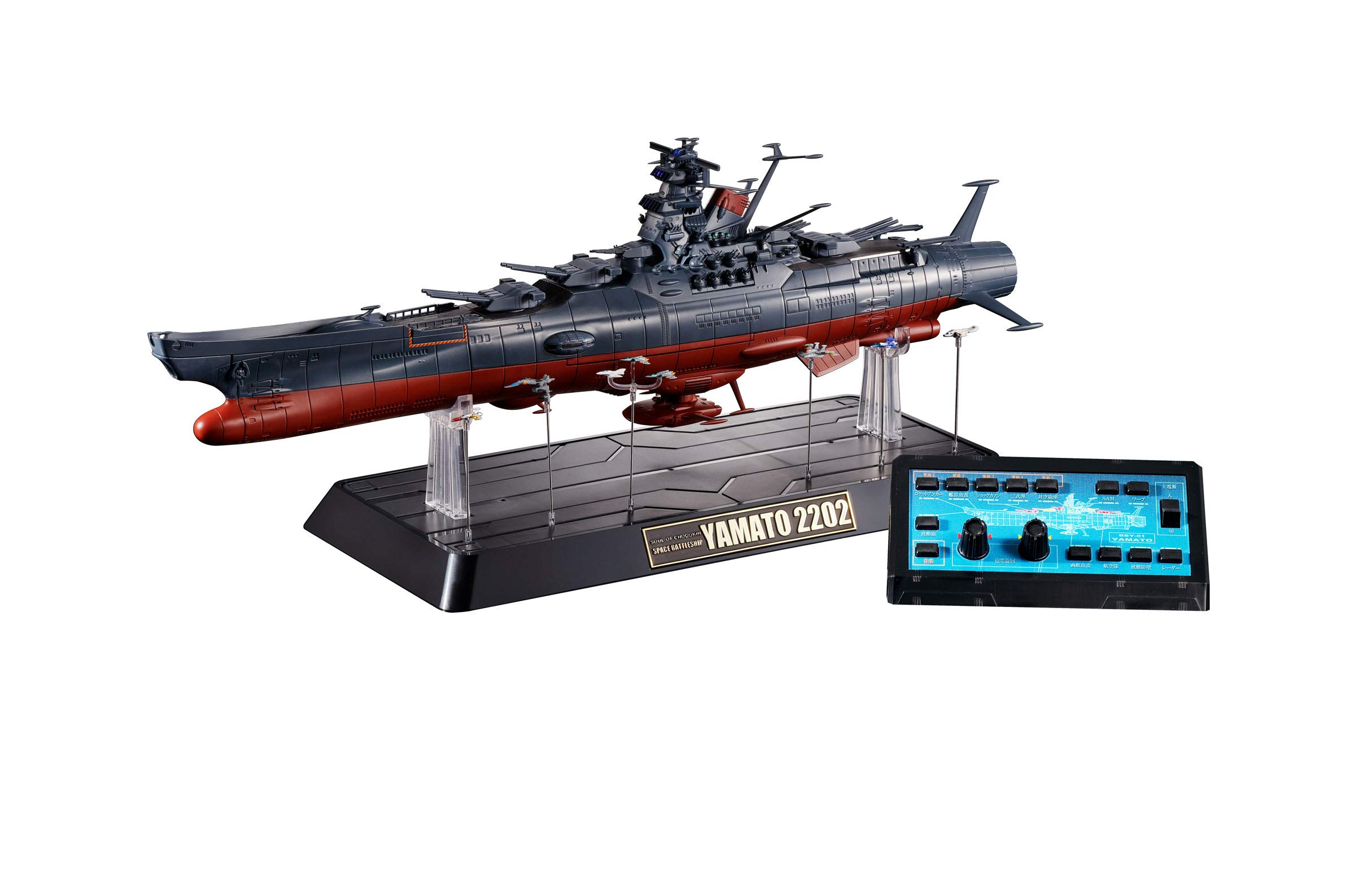 Bandai Tamashii Nations Soul of Chogokin GX-86 Space Battleship Yamato 2202 ''Space Battle Ship Yamato Statue