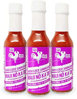 product image for Adoboloco Hot Sauce Maui No Ka Oi Spicy Trinidad Moruga Scorpion Pepper Sauce (3-Pack) 2X Very Hot Delicious Hawaiian Fiery Chili Pepper Sauce Bundle