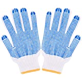 POPETPOP 1 Pair Animals Handling Gloves Anti-Bite Practical Comfortable Protectors Gloves Supplies for Pet Hamster Anti…