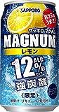 サッポロ MAGNUM( マグナム )レモン (350ml×24本)×2ケース