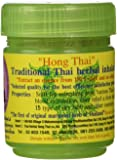 "Hong Thai Traditional Thai Herbal Inhalant "" New Arrival """