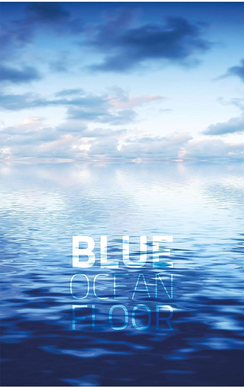 EXTARTIQE Cortina de Ducha Enrollable de diseño, 150 cm, Textil, Azul océano, para bañera o Ducha: Amazon.es: Juguetes y juegos