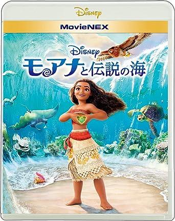 【DVD・BD】ディズニー モアナと伝説の海