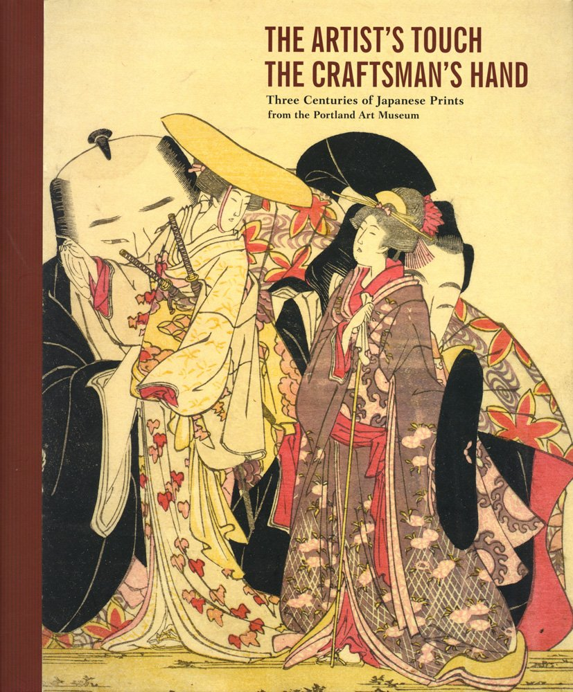 The Artist's Touch, The Craftsman's Hand