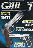 月刊Gun Professionals 2015年7月号