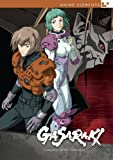 Gasaraki Comp Series Collection - Anime Elements [DVD] [Import]