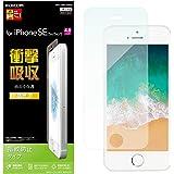 エレコム iPhone SE フィルム 衝撃吸収 指紋防止 光沢 iPhone 5s/5c/5対応 PM-A18SFLFPAGN