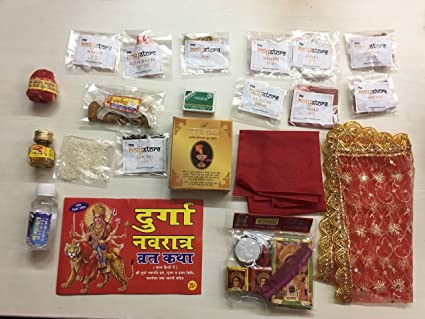 Buy Navratri Puja Kit by The Holy Store Online at Low Prices