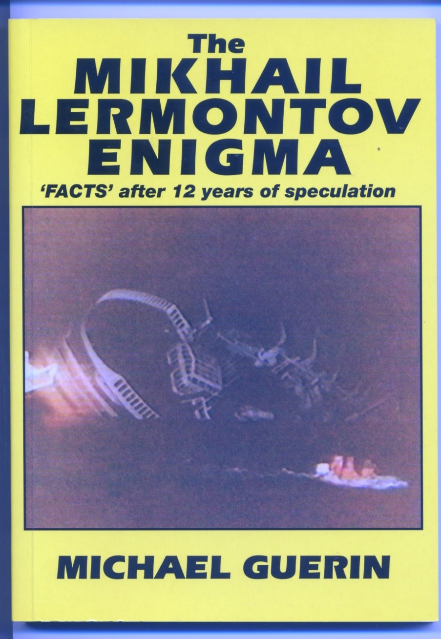 Interesting facts about Lermontov