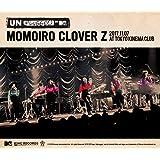 【早期購入特典あり】MTV Unplugged: Momoiro Clover Z Live Blu-ray(メーカー多売:B3ポスター付)