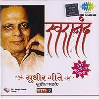 Swaranand - Sudhir Geete Part - 2 [Sudhir Phadke]