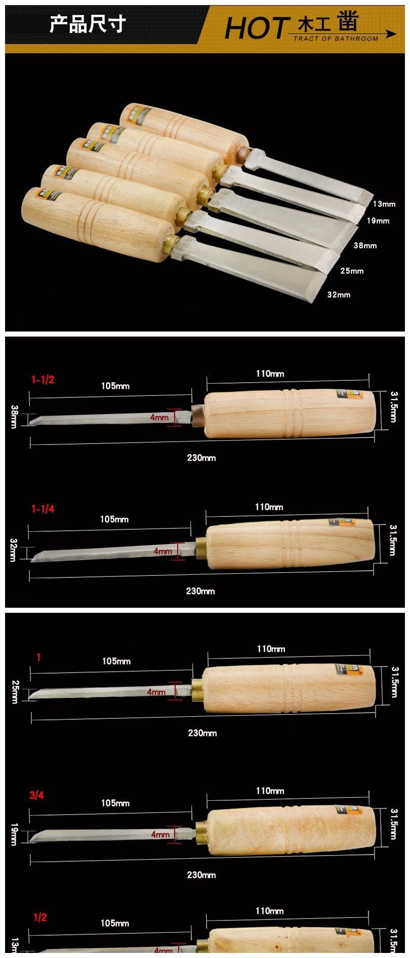5PC/set High Speed Steel Chisel Carving tool wood Chisel Graving wood tool W192