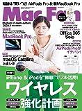 Mac Fan 2020年1月号