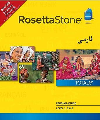Amazon. Com: rosetta stone persian farsi level 1-3 set student.