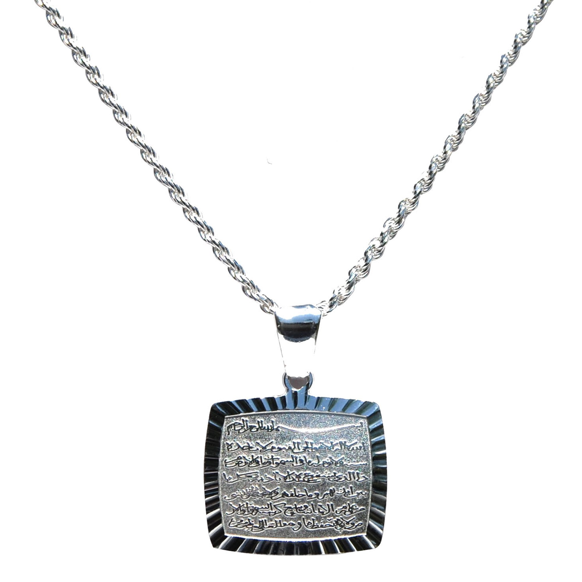 "Shiny Square St. Silver Ayatul-Kursi (Vers of The Throne) Quran Muslim Pendant w/ 20"" Italian Rope Chain"