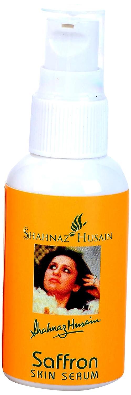 Shahnaz Husain Saffron Skin Serum, 50G