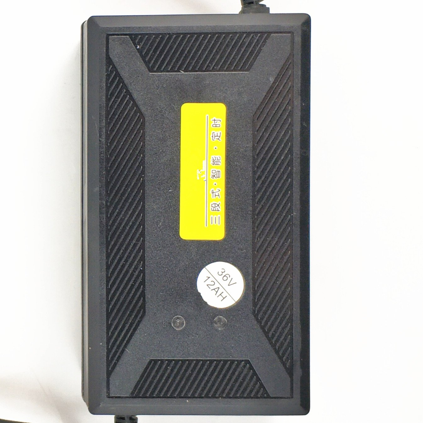 36V 1.8 Amp Battery Charger for Electric Bikes Scooters