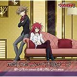 TVアニメ カードファイト!! ヴァンガード リンクジョーカー編 キャラクターソング maybe ファイナルターン