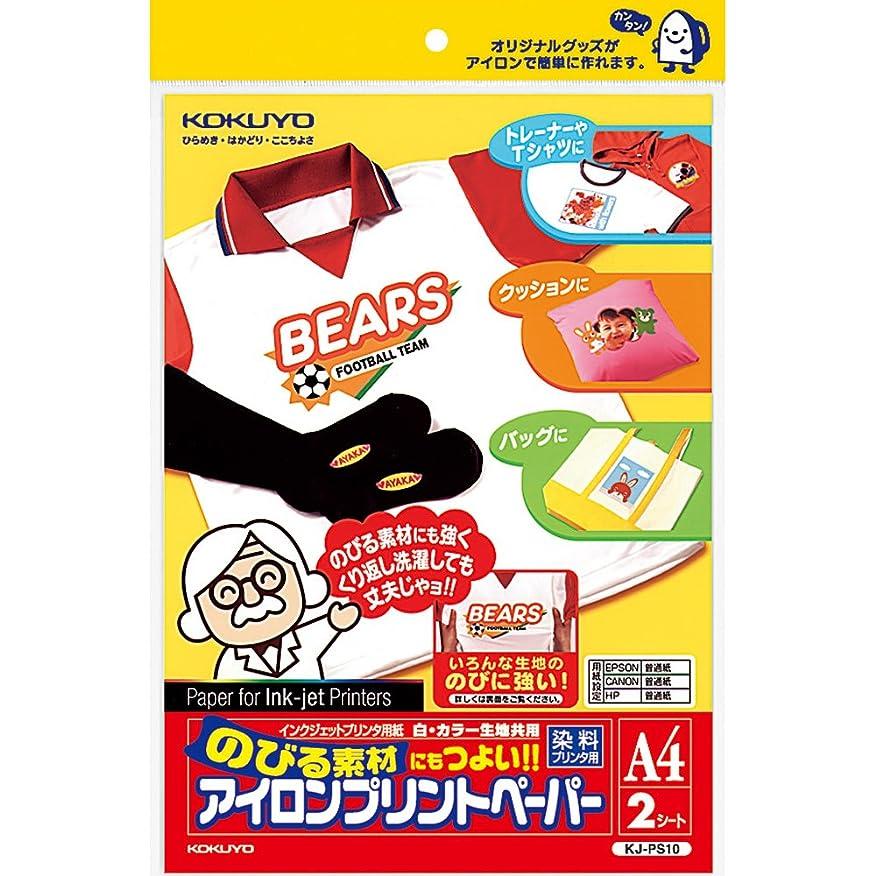 暖かくその経歴サンワサプライ JP-TPRTEN インクジェット用化繊布用アイロンプリント紙