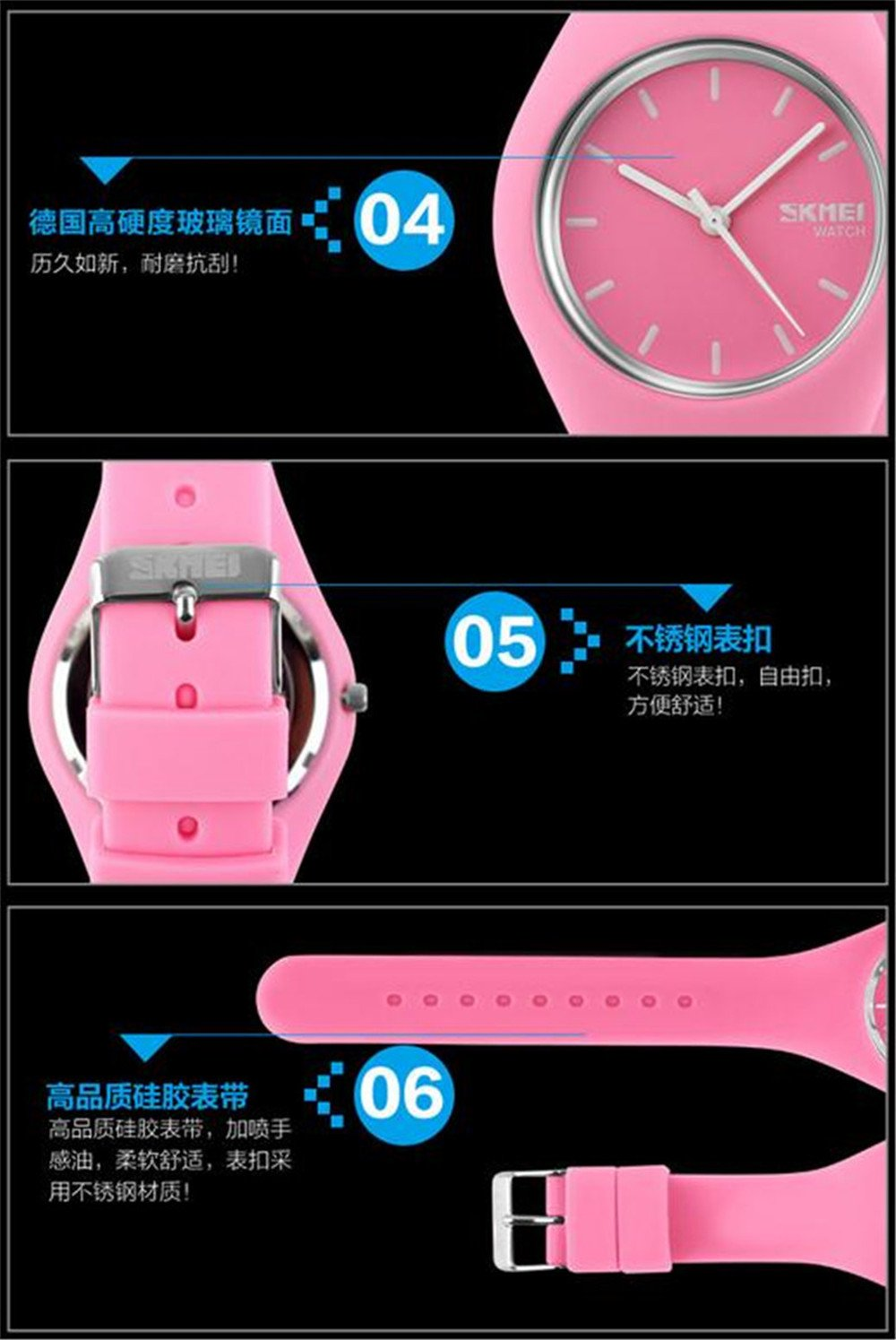 Skmei Fashion Trends Korean Version of The Silica Gel Quartz Ultra-Thin fine Gift Watches(12 Styles) (Rose red) by SKMEI (Image #8)