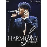 Harmony:Ryu siwon Birthday Party 2010 [DVD]