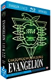 Evangelion 1.11 You Are (Not) Alone + Evangelion 2.22 You Can (Not) Advance [Blu-ray]