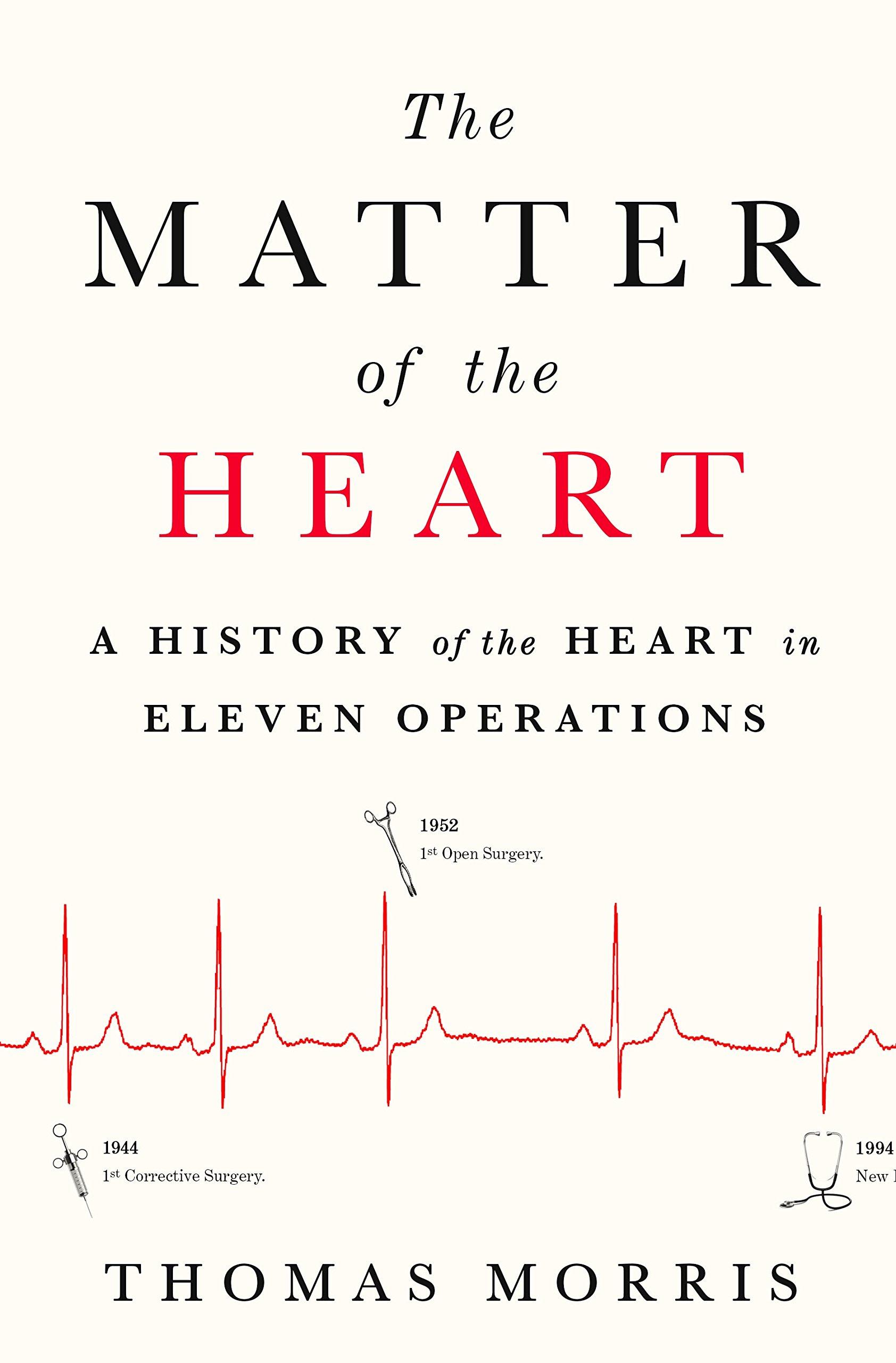 """The """"Seeking"""" Heart"""