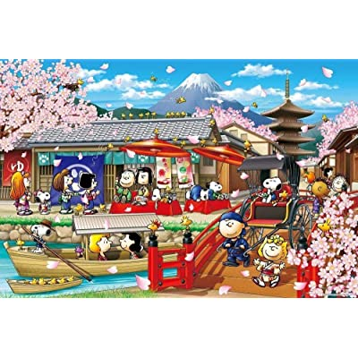 1000 Piece Jigsaw Puzzle Peanuts Snoopy's in Japan-Adults 1000 Pieces Wooden-Jigsaw Puzzles Kids Toy: Toys & Games