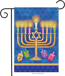"Briarwood Lane Happy Hanukkah Garden Flag Holiday Menorah 12.5"" x 18"""