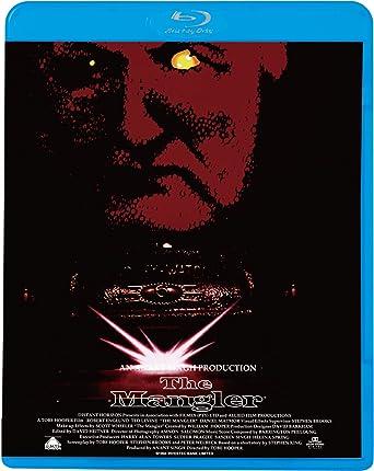 Amazon | マングラー [Blu-ray] ...