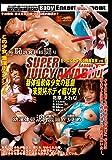 SUPER JUICY AWABI season-2 狂い泣く女子校生残酷哀歌 vol.10 [DVD]