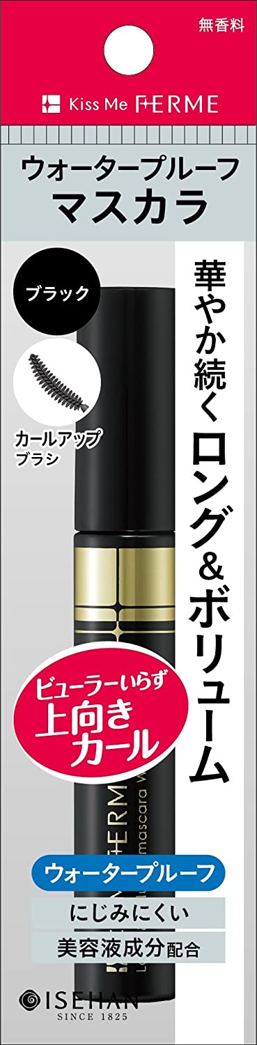 Japan Health and Beauty - Kiss Me Ferme Long & Volume Mascara Waterproof 01 Black 7g *AF27*