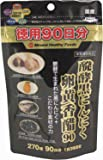 発酵 黒にんにく 卵黄香醋 徳用 90日分 270球入