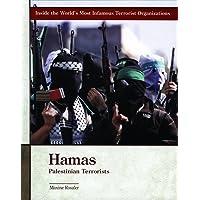 Hamas: Palestinian Terrorists