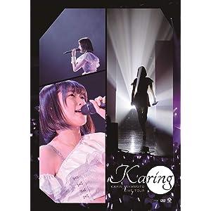 宮本佳林 LIVE TOUR ~Karing~